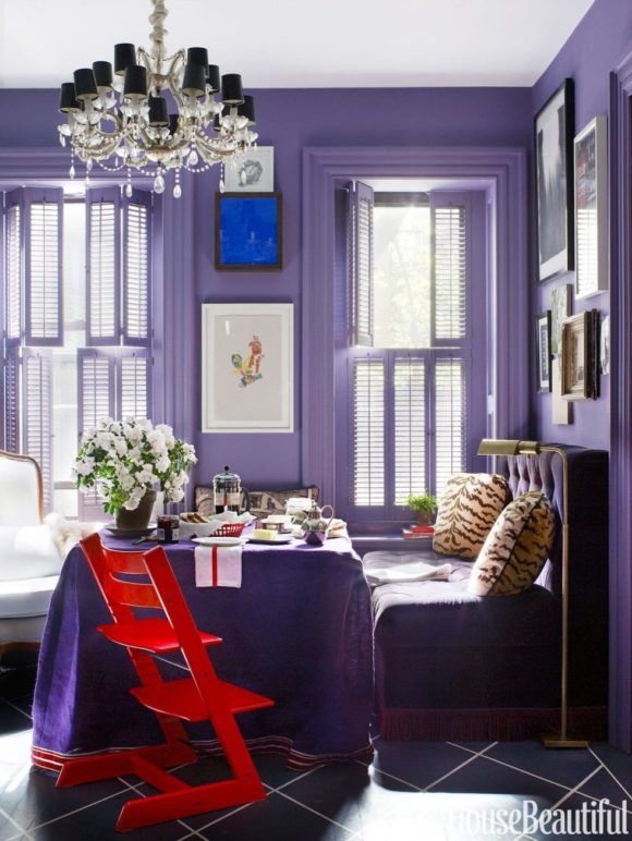 Pantone's Color of Year for 2018 is Ultra Violet, a color that is mysterious, passionate and soulful.